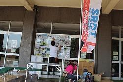 東部地区近隣小学校防災キャンプで災害救助犬のデモンストレーションを行いました(青森市原別小学校)。