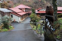 「ロープワーク初心者講習会」に参加しました(宮城県鎌倉温泉)。