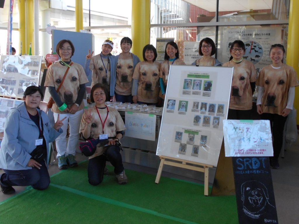 青森県動物愛護センターの「春の動物ふれあいフェスティバル2019」に参加しました(青森市)。
