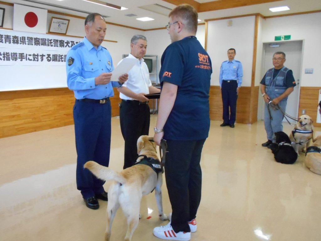 青森南警察署で行われた警察犬の嘱託書交付式に出席しました(青森市浪岡)。
