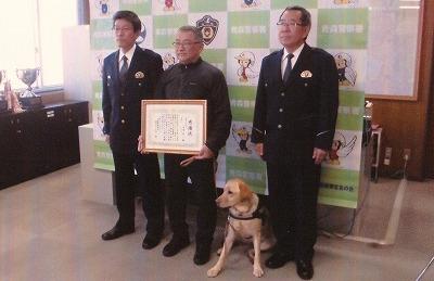 嘱託警察犬「もみじ」が行方不明者の捜索で貢献し、青森警察署長から感謝状が贈られました(青森市)。