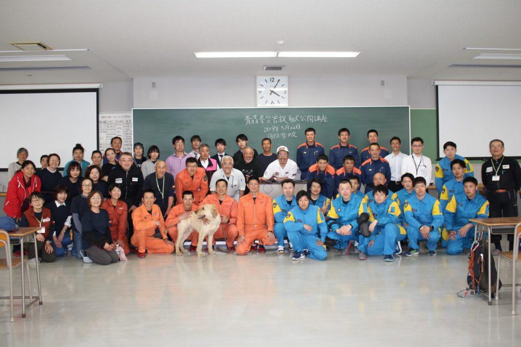 緊急救助犬援助隊(災害救助犬)の公開講座が開催されました(青森市)。