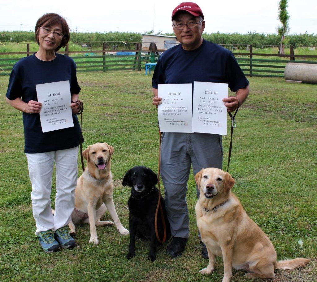 青森県警察犬嘱託審査会に5頭が合格しました(青森市)。