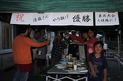 当チームの清藤孝恵会員の県国体選考会やり投げ優勝祝賀会及び東北大会壮行会を開催しました(青森市浪岡)。