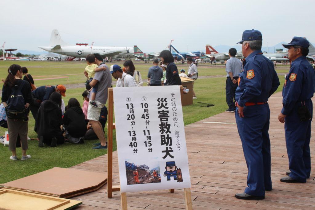 三沢航空科学館で開催の「消防・救急フェア」に参加しました(三沢市)。