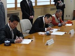 青森県と災害時の捜索犬出動に関し協定を締結しました。