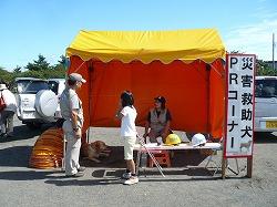 青森秋まつりで災害救助犬のデモンストレーションを行いました(青森市合浦公園)。