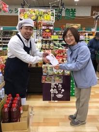 株式会社佐藤長のレシートキャンペーンでの寄付金が贈呈されました。