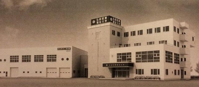 弘前医療福祉大学短期大学部の新庁舎「救急救命学科」落成式に出席しました(弘前市)。